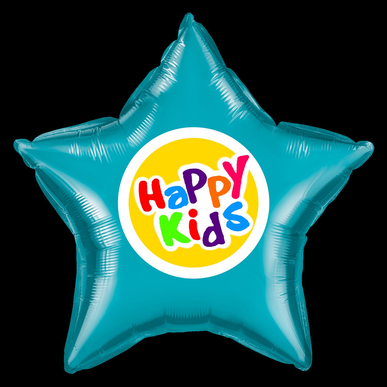 "Printed Foil Balloons - 20""Star"